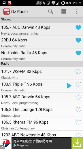 玩娛樂App|Australia Radio (Oz Radio)免費|APP試玩