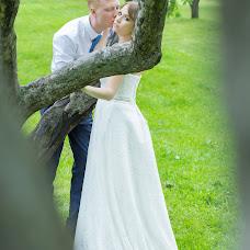 Wedding photographer Dmitriy Nazarov (kopernik). Photo of 06.10.2017