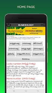 Numerology in Telugu - náhled