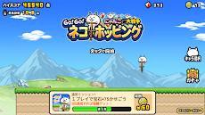 GO!GO!ネコホッピングのおすすめ画像2
