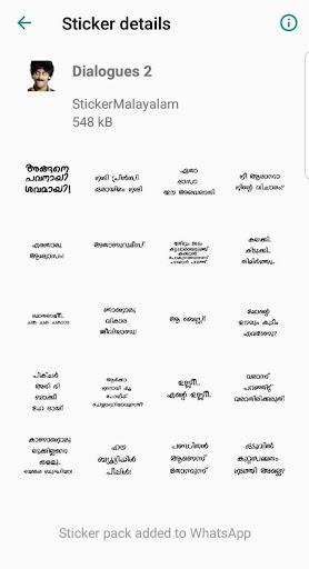 Sticker Malayalam 2.5 screenshots 2