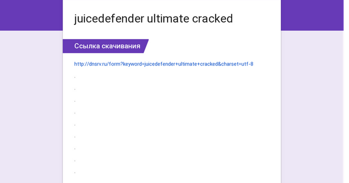 juicedefender ultimate cracked