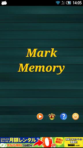 u3010u8133u30c8u30ecu3011u795eu7d4cu8870u5f31u30b2u30fcu30e0 Mark Memory 1.01 Windows u7528 1