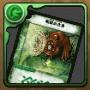 呪紋の化身カード