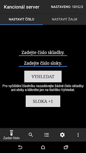 Kancionál - server screenshot 3