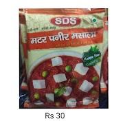 Aggarwal Dairy photo 31