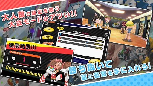 FIGHT CLUB 1.0.8 screenshots 4