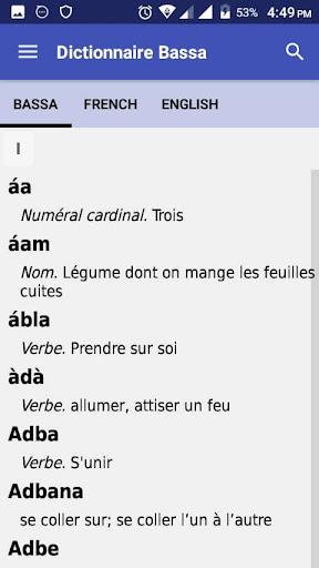 Dictionnaire Bassa 1.0 screenshots 1