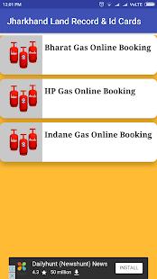 Orissa e-Services - náhled