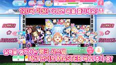 Love Live! School idol festival - 뮤직 리듬 게임のおすすめ画像3