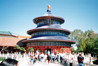 Photo: A foretaste of tomorrows podcast. Make sure you check back tomorrow for #WDW Memory 143 - A Day at #Epcot: Part 12, #ReflectionsOfChina.