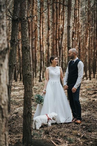 Wedding photographer Szabolcs Locsmándi (locsmandisz). Photo of 20.05.2019