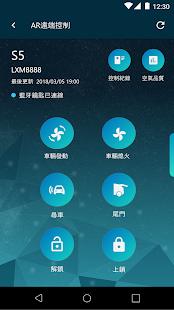 App LUXGEN 即時保母 APK for Windows Phone