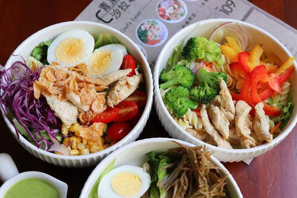 今天吃菜了嗎?青菜啦啦 沙拉專賣,小北商圈沙拉專賣店,清爽好吃健康無負擔,可以自由選配食材唷!