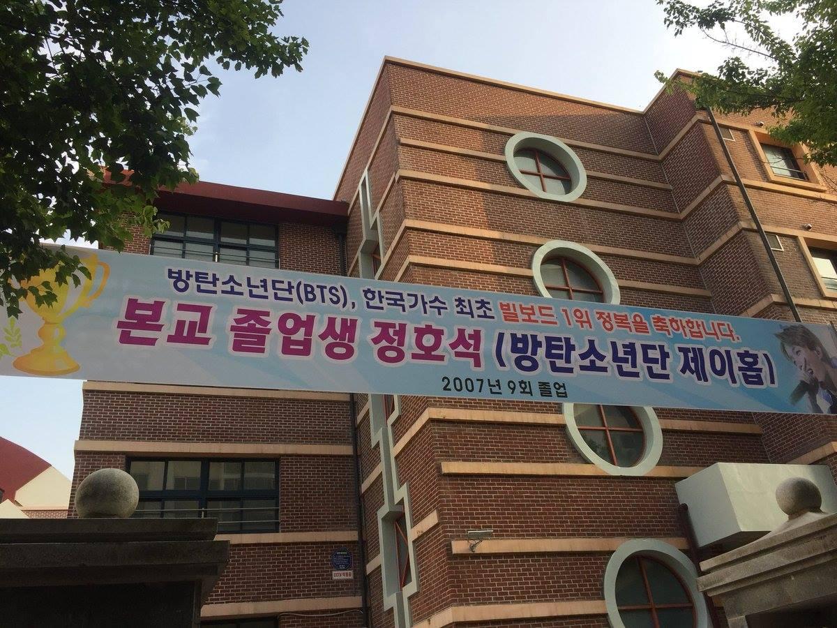 jhope-school