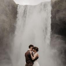 Wedding photographer Natalya Nikolaychik (nikolaichikphoto). Photo of 16.10.2018
