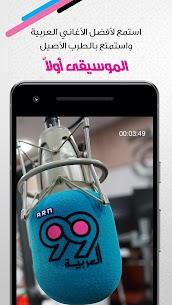 Al Arabiya 99 2.5 MOD + APK + DATA Download 1