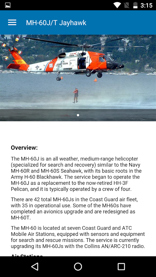 USCG HSWL- screenshot