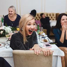 Wedding photographer Ekaterina Zubkova (KateZubkova). Photo of 23.12.2017