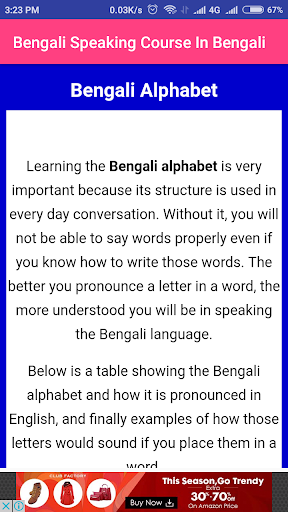 Rapidex English Speaking Course Book In Bengali