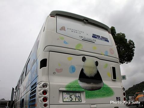 明光バス「パンダ白浜エクスプレス181号」 後面