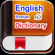 English Urdu Dictionary -  Roman Urdu Dictionary