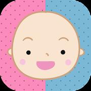 App Boy or Girl - Gender Predictor APK for Windows Phone