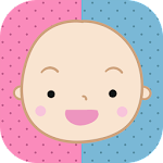 Boy or Girl - Gender Predictor Icon