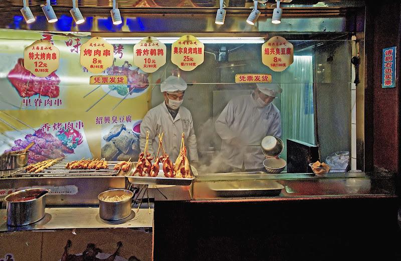 Cucina cinese di Patrix