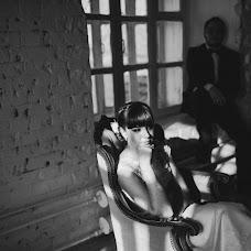 Wedding photographer Svetlana Malysheva (SvetLaY). Photo of 19.11.2015