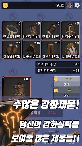 100% 실력 게임 screenshot 3