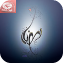 Toyor aljanneh ramadan offline icon