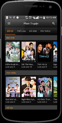 SCTV Online  3