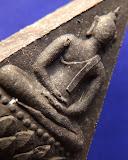 เส้นพระเจ้า...ยาว...ชัดเจน !! พระกำลังแผ่นดิน พิมพ์ใหญ่ มวลสารจิตรลดา (เนื้อดำ) ในหลวงครองราชครบ 50 พรรษา พ.ศ. 2539 พร้อมกล่องเดิม