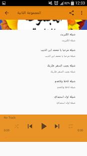 شيلات صالح اليامي - náhled