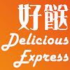 deliciousxpressstore