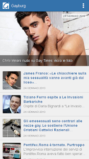 Gayburg: notizie dal mondo gay- screenshot thumbnail