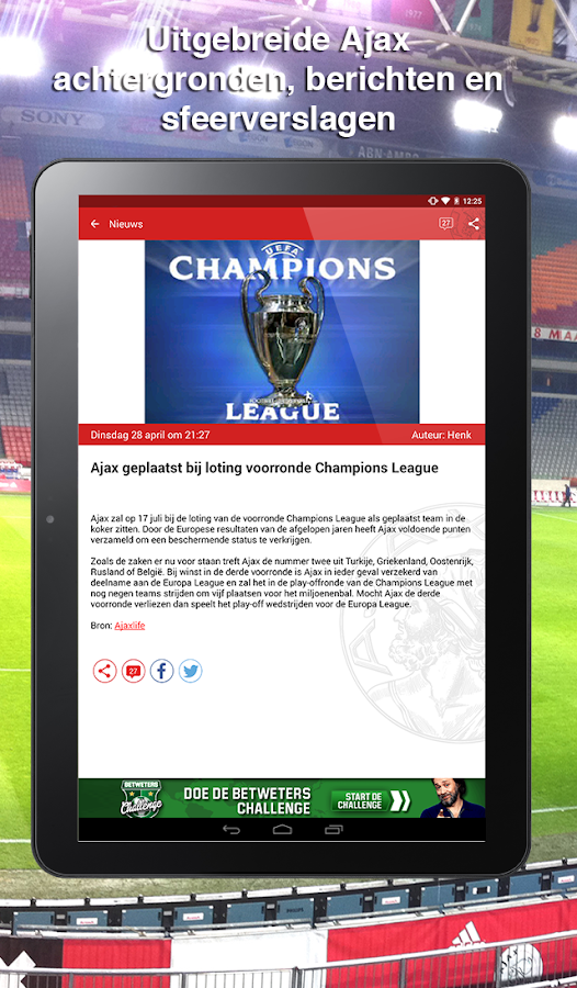 Ajax Fanzone - screenshot