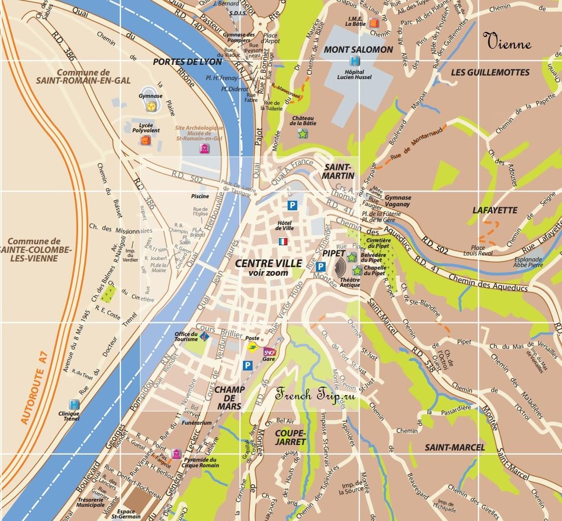 Карта Вьена (Vienne) с отмеченными достопримечательностями. Что посмотреть во Вьене. Туристический маршрут по городу. Путеводитель по Вьену и Франции. Vienne map, Vienne travel guide, Vienne guide, Vienne sights, France travel guide, Вьенн Рона-Альпы