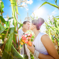 Wedding photographer Ivan Ruban (Shiningny). Photo of 08.02.2014