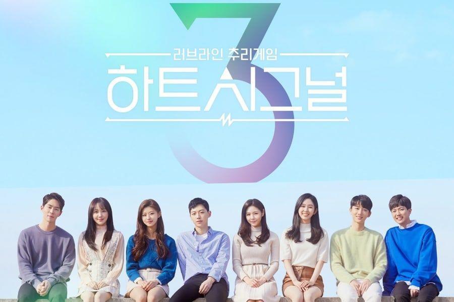 season 3 heart signal