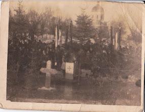 Photo: Хрещення Господнє . СВЯТО ЙОРДАНА (ВОДОХРЕЩА). в селі Опришівці 1946 рік