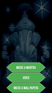 Ekadanthaya Vakrathundaya - náhled