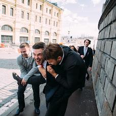 Wedding photographer Aleksandr Kirilyuk (AlexKirilyuk). Photo of 14.12.2015