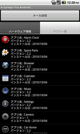 e-Survey+ for Android 1.0.0 Windows u7528 2