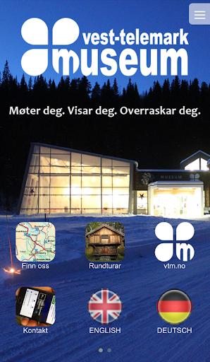 Vest-Telemark Museum VTM