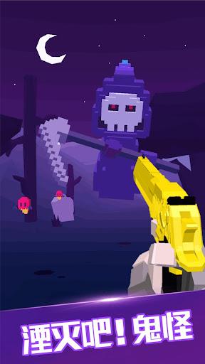 Ghosts Guns 1.0.1 de.gamequotes.net 1