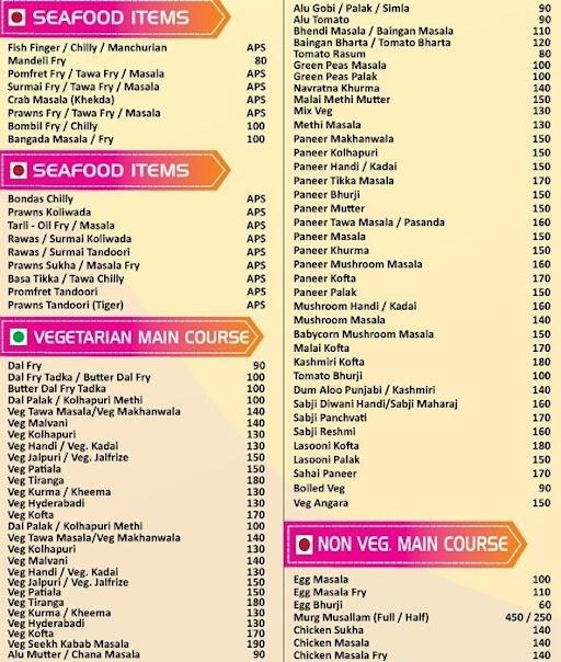 Guru Fine Dining menu 1