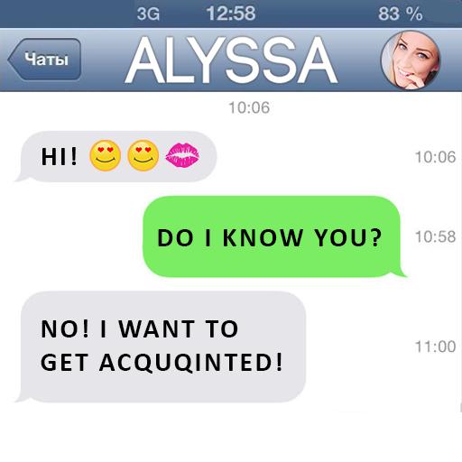 Fake SMS Girlfriend Joke (game)