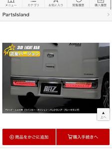 アトレーワゴン S321G カスタムRSのカスタム事例画像 ReMoN(れもん)さんの2018年09月22日02:54の投稿